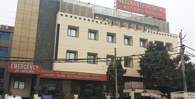 Neelkanth hospital  dlf phase iii