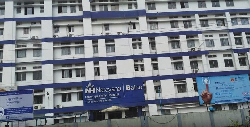 Narayana superspeciality hospital  guwahati