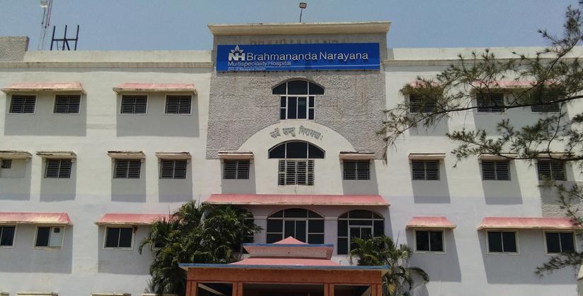 Narayana multispeciality hospital  jamshedpur