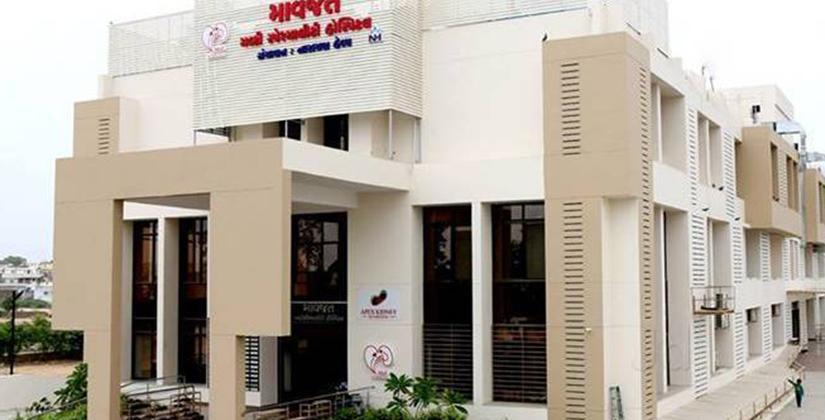 Mavjat narayana multispeciality hospital  palanpur