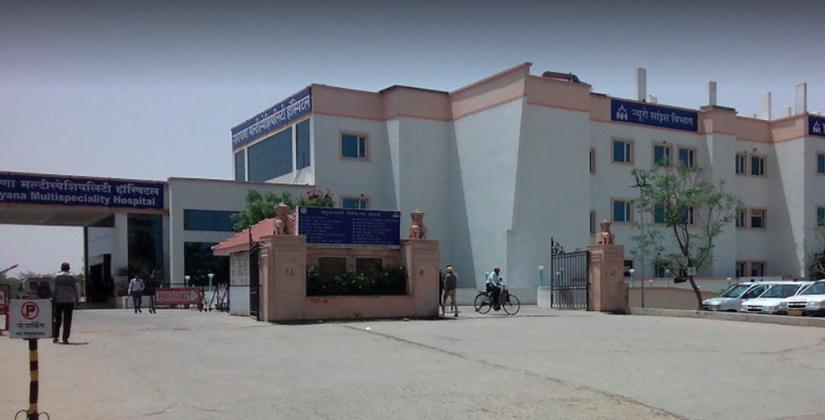 Narayana multispeciality hospital  jaipur