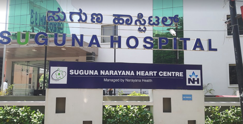 Suguna narayana heart center  rajajinagar
