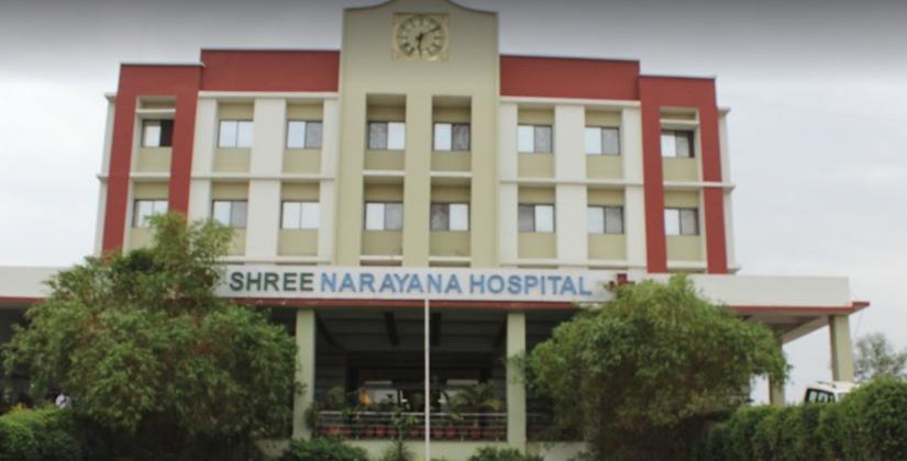 Shree narayana hospital  raipur