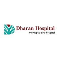 Dharan Hospital, Salem