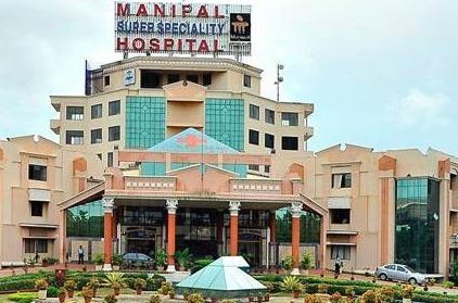 Manipal hospitals  salem