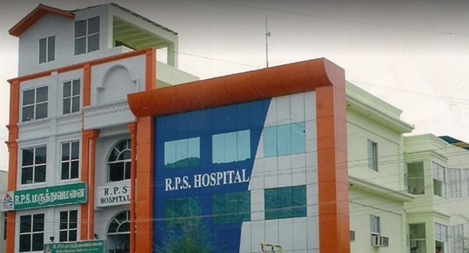 R P S Hospital, Salem
