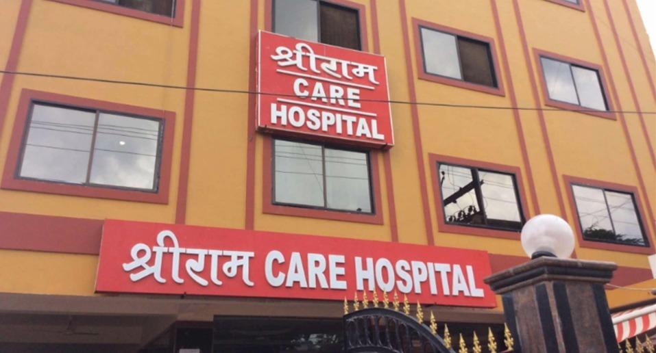 Shri ram care hospital  bilaspur