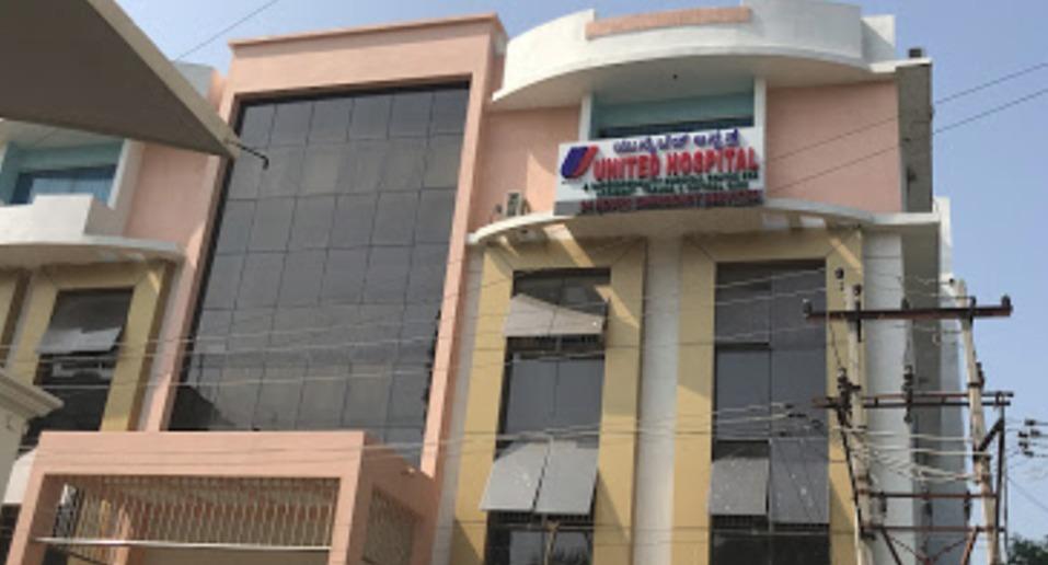 United Hospital Gulbarga Doctors List Book Appointment