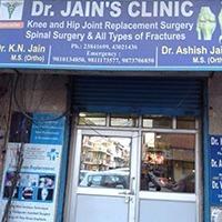 Dr Jain Clinic, Delhi, New Delhi