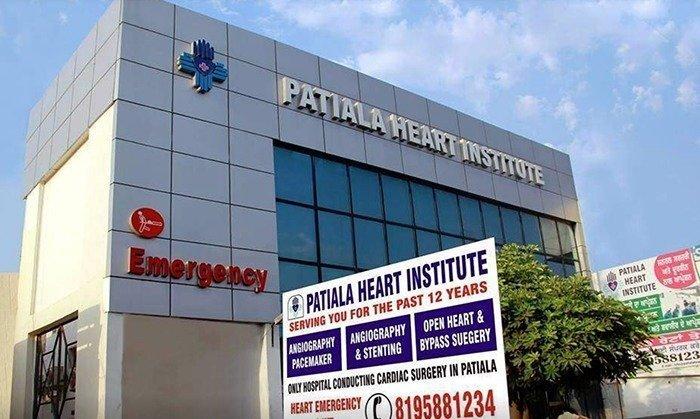 Patiala heart institute  patiala