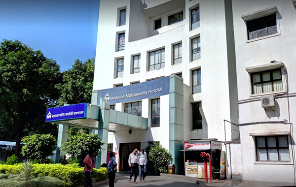 Narayana multispecialty hospital  barasat