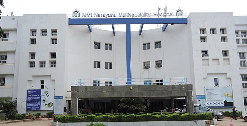 Mmi narayana multi speciality hospital