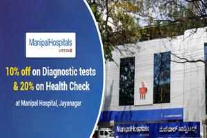Manipal hospital  jayanagar 2