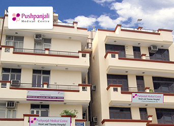 50% Discount on OPD Fee