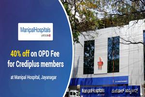 Manipal hospital  jayanagar 1