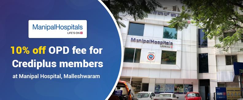 Manipal hospital  malleshwaram